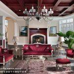 Sofa Tamu Luxury Ukiran Mewah Jati Karya Jepara